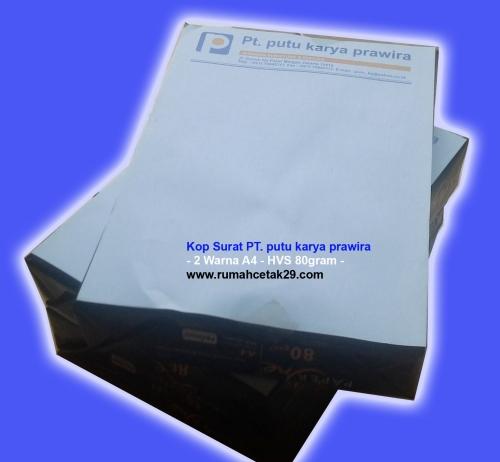 kop surat murah cepaat standar kantor kebutuhan kantor yayasan ps. minggu jakarta